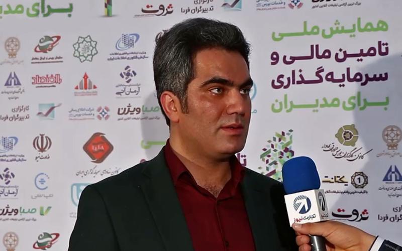 چرا حذف ۴ صفر دردی از اقتصاد ایران دوا نمیکند؟