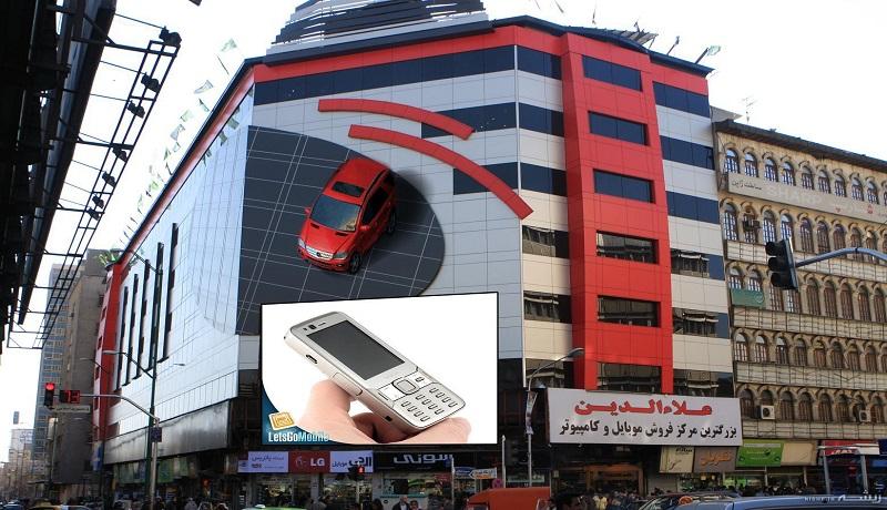 خرید «گوشی دولتی» در علاءالدین با اعمال شاقه