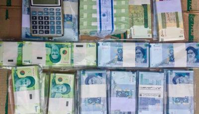 اولین واکنشها به طرح حذف صفر از پول ملی