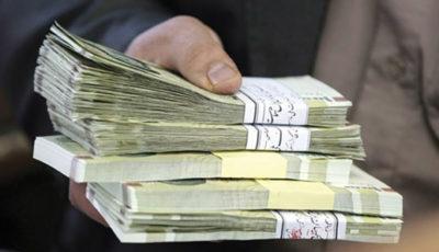 پیشبینی میزان عیدی کارمندان در بودجه ۹۹