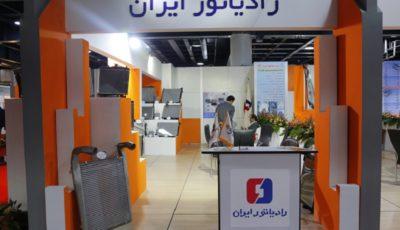نمایش انواع رادیاتور و کولر محصولات داخلی در غرفه گروه سایپا