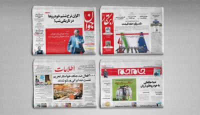 اکران شبانه قیمتهای خودرو و قفل صادرات نفت