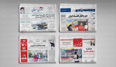 اخباری که اقتصاد ایران را امیدوار میکند