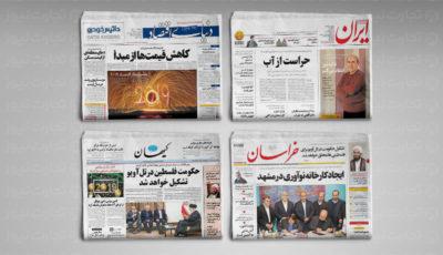 انتقاد روحانی از بارور کردن ابرها / وداع با رشد مثبت اقتصادی