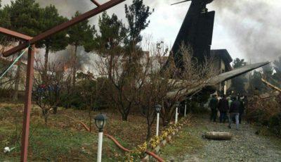 سقوط هواپیمای باری با ۱۵ سرنشین در کرج