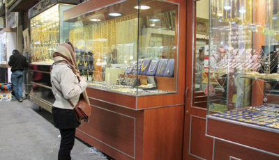 سکه امامی به ۵۰۶۵۰۰۰ تومان رسید / قیمت طلا و ارز امروز ۹۸/۲/۲۴