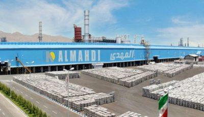 فسخ قرارداد واگذاری شرکت آلومینیوم المهدی