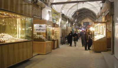هشدار طلایی پس از گرانی در این بازار / با احتیاط وارد بازار طلا شوید (پادکست)