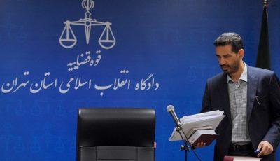 چهارمین جلسه محاکمه هادی رضوی و تعدادی از متهمان بانک سرمایه