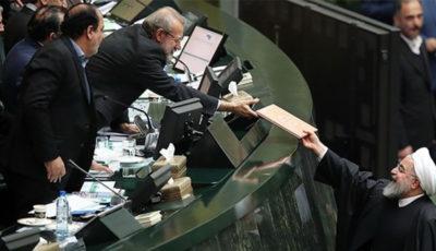 تغییر ارقام لایحه بودجه به دلیل اعتراضات آبان ماه / عقبنشینی از برخی اصلاحات اقتصادی