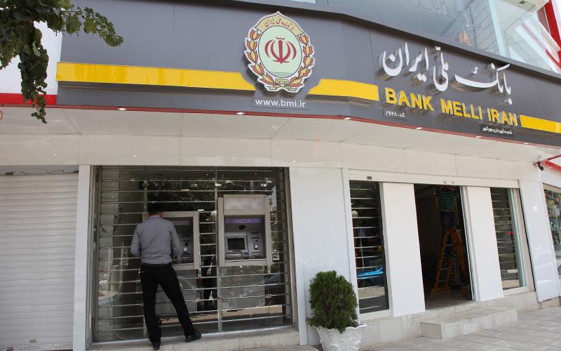 کدام بانک کارت اعتباری سهام عدالت میدهد؟
