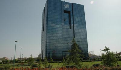 بزرگترین بدهکار بانک مرکزی کدام بانک است؟