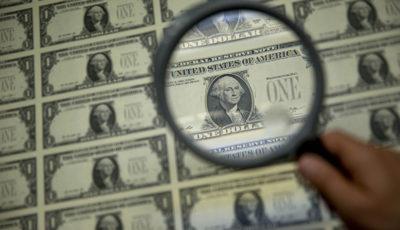 رشد ۲۳۴ هزار میلیاردی داراییهای خارجی سیستم بانکی / سود چشمگیر بانکها از افزایش قیمت دلار