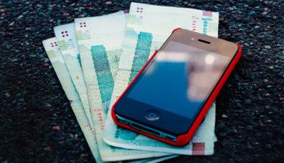 پیامک قطع یارانه جعلی است! / سرقت اطلاعات بانکی با پیامک قطع یارانه
