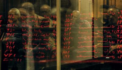 فروش ۳۵ هزار بشکه نفت در بورس انرژی