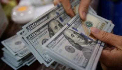 بدهی خارجی ایران کاهش یافت