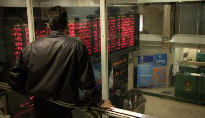 گروه بانکی مانع رشد شاخص بورس شد / سیمانیها در مرکز توجه