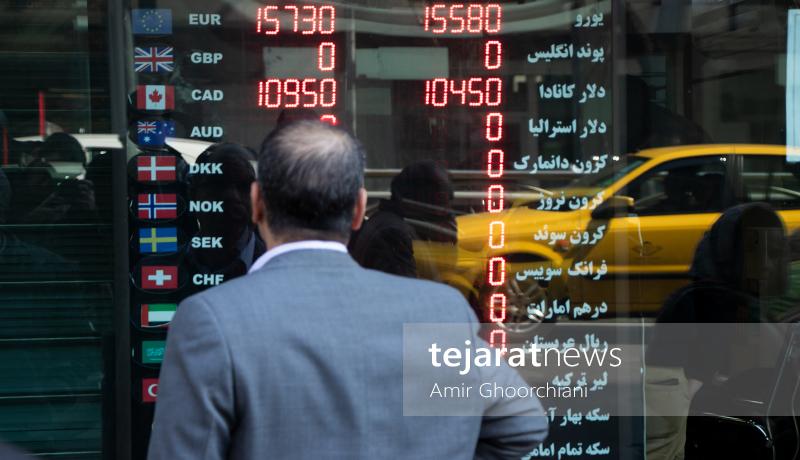 قیمت دلار در بازار ارز