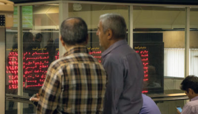 بانکیها؛ متهم اصلی افت شاخص بورس