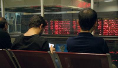ریزش هیجانی شاخص بورس در روز افزایش سرمایه بانک صادرات