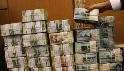 فهرست بانکهای مجاز مشمول تسویه اوراق خزانه بهروزرسانی شد