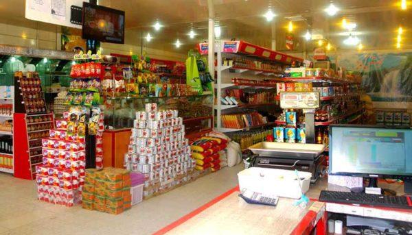 قیمت کالاهای تنظیم بازاری در آستانه رمضان اعلام شد