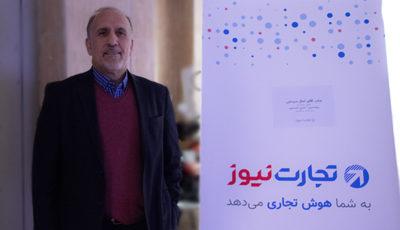 معاون پیشین ارزی بانک مرکزی در تجارتنیوز / مقایسه دو بحران ارزی دولت روحانی و احمدینژاد