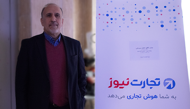 مقایسه دو بحران ارزی دولت روحانی و احمدینژاد