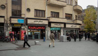 اولین واکنش بازار ارز و طلا به ثبت کانال مالی ایران و اروپا