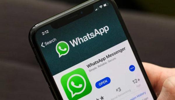 فاجعه امنیتی واتساپ