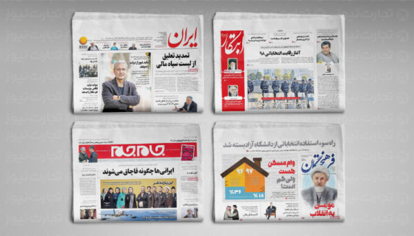 آغاز اخبار انتخاباتی مجلس و در انتظار اثر مثبت FATF
