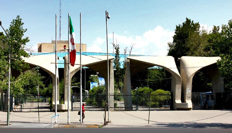 سر در دانشگاه تهران مدیرعامل
