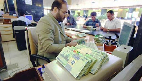 افزایش سقف ۲ نوع تسهیلات بانکی