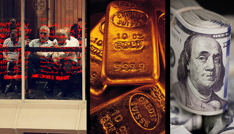 عملکرد هفتگی بازارهای ایران / ریسک کدام بازار بیشتر بود؟