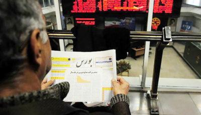 امسال سود سرمایهگذاری در بورس چقدر بود؟ (اینفوگرافیک)