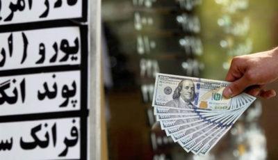 پیشبینی معاملهگران از آینده بازار ارز چیست؟