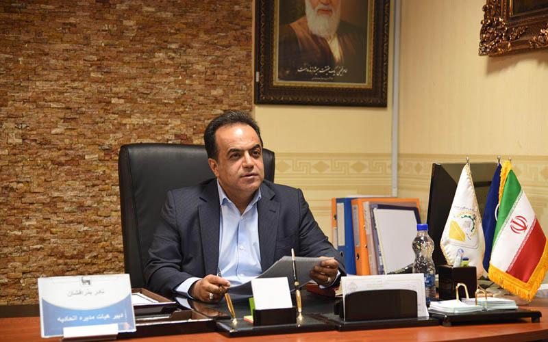 پیشبینی قیمت طلا در هفته اول خرداد