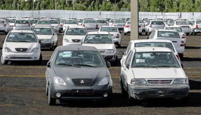 موجودی پارکینگ سایپا چقدر است؟