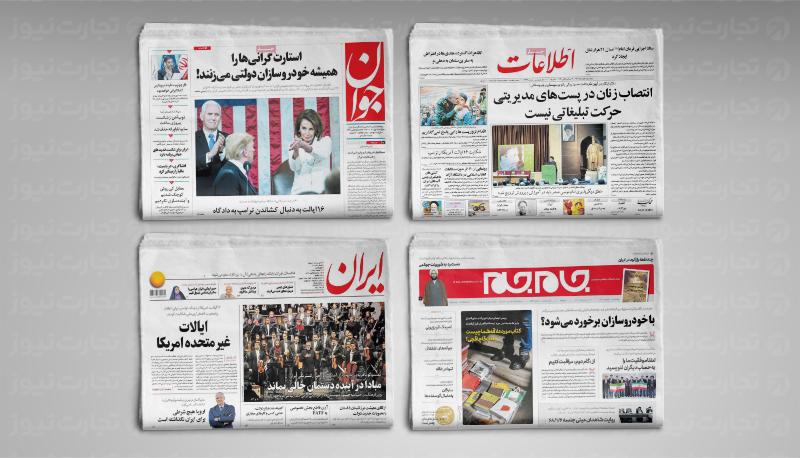 دو موضوع جنجالی روز؛ شناورهای چینی و خودروهای ایرانی!