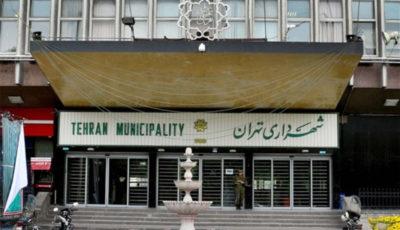 عرضه ۵۹۵ فقره املاک شهرداری تهران در بورس آنلاین یا کانال اختصاصی؟