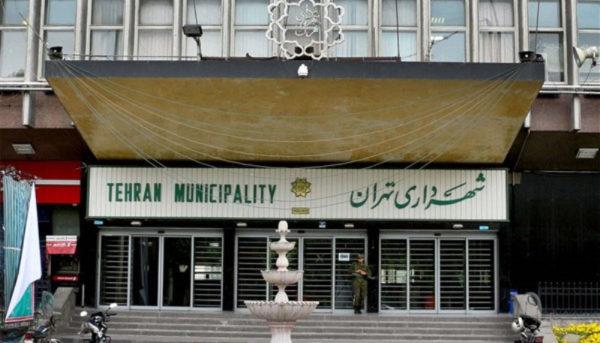 جزئیات قرارداد ۷۰۰ میلیون تومانی شهرداری تهران
