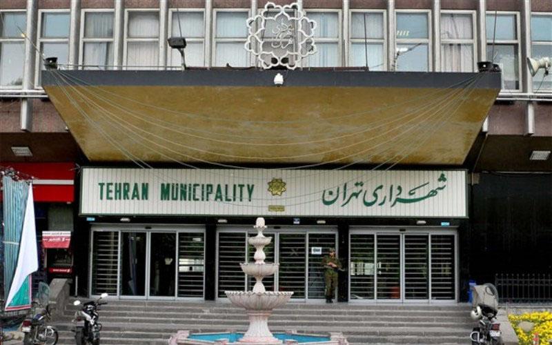 حقوق پایه مدیران شهرداری تهران چقدر است؟ (اینفوگرافیک)