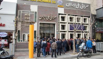 قیمت سوم صرافی ملی در امروز / دلار ارزانتر شد