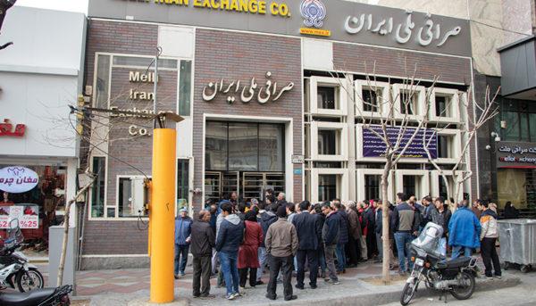 قیمت ارز یک روز پس از اعلام پایان معافیتهای ایران
