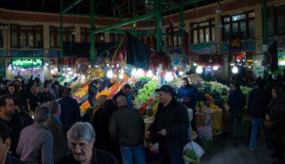 قیمتهای جدید در بازار میوه تجریش (گزارش تصویری)