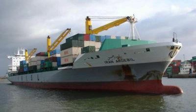 پیشبینی وضعیت صادرات در دو ماه پایانی سال