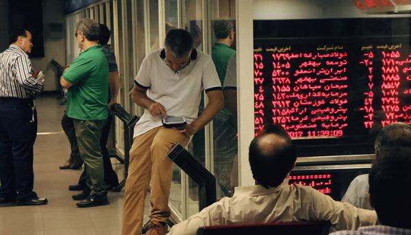 بازار سهام در سال ۹۸ چه میشود؟ (ویدئو)