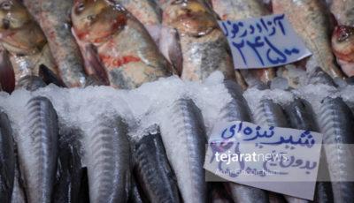 سبزی پلو با ماهی، چند؟