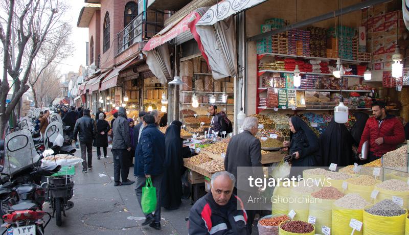 بازار آجیل شب عید