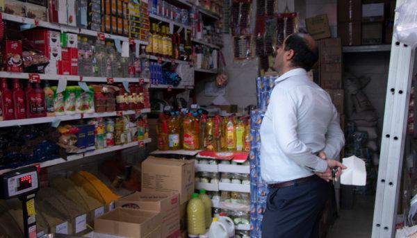 نگرانی نسبت به تامین کالاهای اساسی در اردیبهشت ۹۸